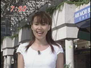 龍円愛梨の画像 p1_24