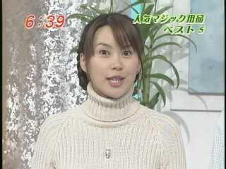 龍円愛梨の画像 p1_31