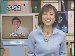 http://www.fan.hi-ho.ne.jp/take-shi/omake/ikumi-k/2000/12/20001220-ikumi.jpg